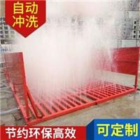 北京市建筑工地洗车机供应