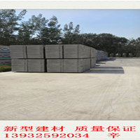 100mm泰居轻质复合墙板 北京隔墙板