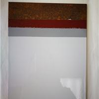 HQ-M301聚酯陶瓷面漆