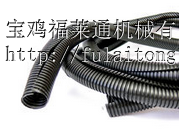 广东剖开型尼龙波纹管  PP阻燃线束保护套管AD25