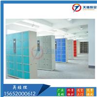 电脑联网型自助寄存柜,联网型电子智能柜
