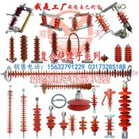 供应 复合绝缘子 FXBW4-10/70 复合悬式绝缘子 厂家生产