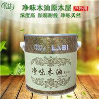拉比净味木油 防腐耐候木器涂料 清油木器漆