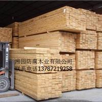 樟子松防腐木材 供应户外防腐木材――长沙湘园防腐木业