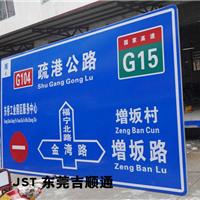 道路两边交通指示牌一般厂家制作什么价格
