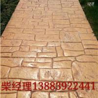 重庆彩色透水混凝土透水胶粘石厂家直销