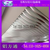 浙江铝材厂家定做弧形铝方通多少钱