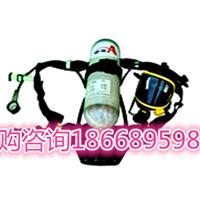 RHZKF-6.8L/30碳纤维正压式消防空气呼吸器