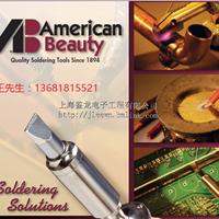 AB焊,American Beauty电阻焊,105A12 105A3