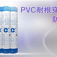 PVC耐根穿刺防水卷材(DTP-23)