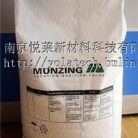 供应 进口 德国AGITAN 粉末消泡剂P8850