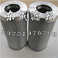 供应液压油滤芯PI73016DNSMXVST10