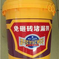彩色防水涂料生产厂家、