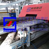 北京紫微斯达ZW-50F墙板全自动生产线