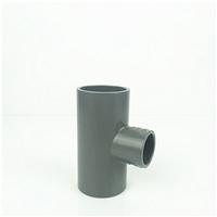 南亚 给水PVC-U异径三通 UPVC变径三通 20-315mm