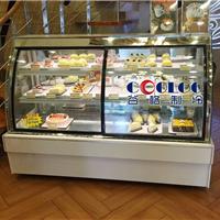 蛋糕展示柜冰淇淋展示柜熟食保鲜柜