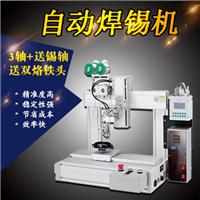 自动焊锡机器控制生产厂家供应视频自动焊锡机平台价格送锡焊接机