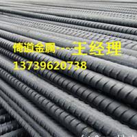 供应各种规格PSB830精轧螺纹钢精轧螺纹钢