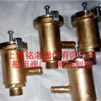 船用CB/T4216-2013铝制油滤器
