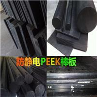 优质进口peek棒板 聚醚醚酮棒 本色/黑色peek棒  可零切