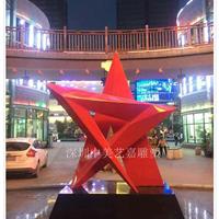 玻璃钢雕塑定做_户外抽象喷漆玻璃钢五角星雕塑供应