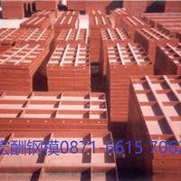 昆明钢模板销售0871-6868 6835