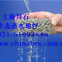 供应南京透水路面/艺术地坪/透水地面公司