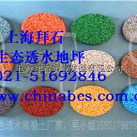 供应北京透水砼胶结剂/彩色透水混凝土/透水砼施工