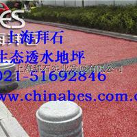 拜石供应合肥透水砼胶结料/透水树池外加剂