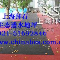 拜石供应安康透水混凝土增强剂/透水混凝土胶结剂