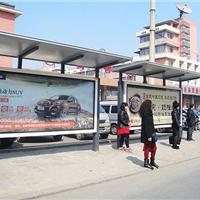 吉林市候车亭媒体广告发布