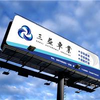 山东淄博单立柱广告牌,高炮广告牌制作安装