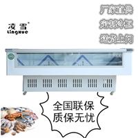 海鲜展示柜 水产冷藏柜 超市生鲜区专用冷柜