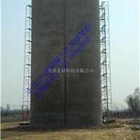 混凝土面层缺陷 色差修复剂搭配什么颜色色浆