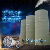 浙江塑料储罐哪家强?中国杭州找中环