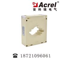 安科瑞 电流互感器AKH-0.66 80I 750/5A 0.5级电流互感器