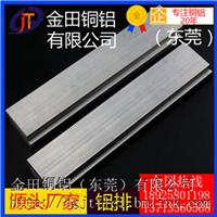 6063导电铝排电力铝排 6061铝排铝条铝块