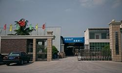 郑州博鳌装饰材料有限公司