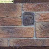 别墅外墙装饰材料 文化石装饰