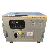 单三相8KW静音柴油发电机