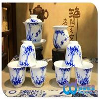 景德镇陶瓷茶具厂家定制销售 茶具批发销售