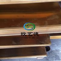 超厚黄铜板 C2800铜板电导率