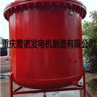 气水分离器汽水分离设备