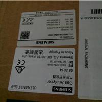 现货热卖7MB2001-0CA00-1AA1夏日促销