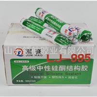 山东玻璃胶厂家 高级中性硅酮结构胶 耐高温995防霉密封胶批发