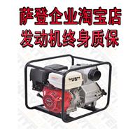 上海萨登DS40NP原装本田4寸汽油泥浆泵抽泥沙浆土清淤泥