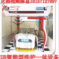 无接触洗车机设备厂家 无接触洗车机价格