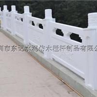 东记厂家直销  水泥仿石栏杆