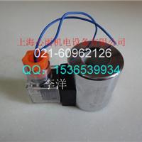 供应MFZ12-37YC国产电磁换向阀线圈