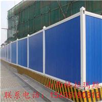 山西太原pvc施工围挡 彩钢板围挡 塑料注水围挡送货安装